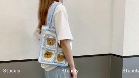 Stuuuly小熊单肩包教程