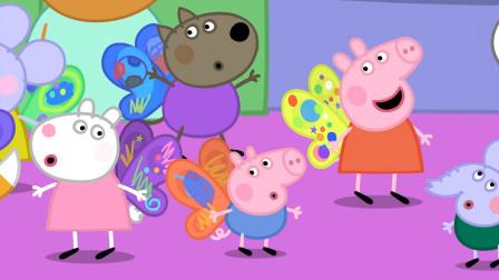 最新第八季小猪佩奇和同学们的蝴蝶翅膀 简笔画