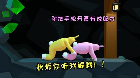 超级兔子人:糖宝真的没有怪癖,你们要相信我!