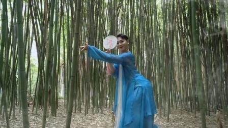 孙科古典舞【贪欢】5月线上网课教学