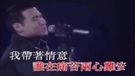 张学友翻唱黎明经典《哪有一天不想你》,别有一番味道!