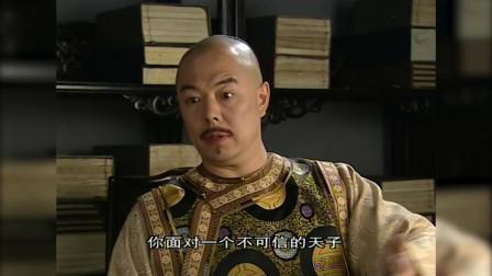 铁齿铜牙纪晓岚第三部: 皇上希望琳琅相信他