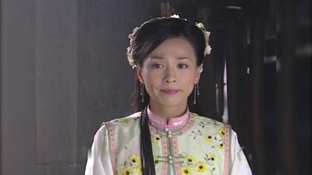 铁齿铜牙纪晓岚第三部:琳琅把自己的事情告诉纪晓岚