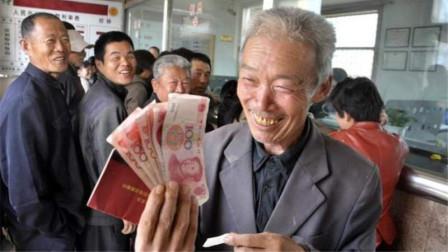 交过公粮60岁70岁的农民,明年每人可以领8万养老金吗?答案来了
