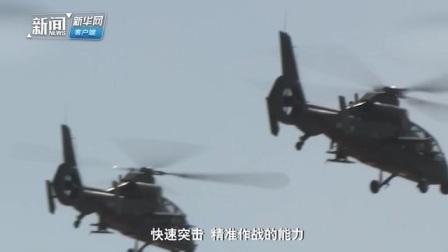 我军陆航旅直升机夜间发射火箭弹画面曝光 旅长: 战场不分昼夜!