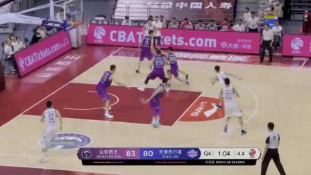 19-20赛季CBA复赛第一阶段全场集锦:山东84-83天津