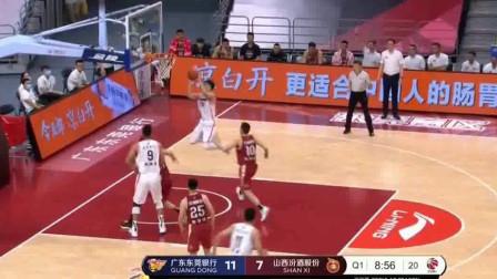 广东vs山西:胡明轩上来就打得很积极,轻松收获2分+1助攻