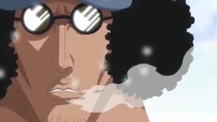 海贼王:多弗朗明戈要杀烟男,青雉:让一让,这是我小弟