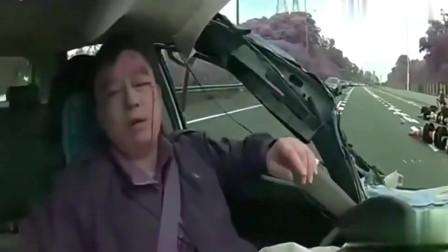 男子疲劳驾驶,下秒车辆直接解体,行车记录仪记录下车祸瞬间!