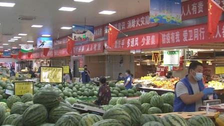 《北京您早》北京蔬菜等生活必需品供应货源充足