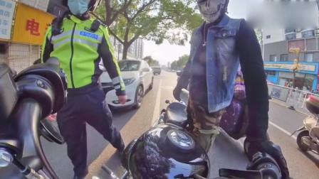 骑15万的摩托车上街被交警拦下来,没想到交警也是一位摩托爱好者