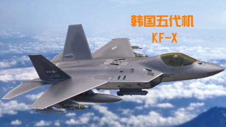 韩国五代机呼之欲出,发动机与光辉战机同款,隐身能力拖后腿