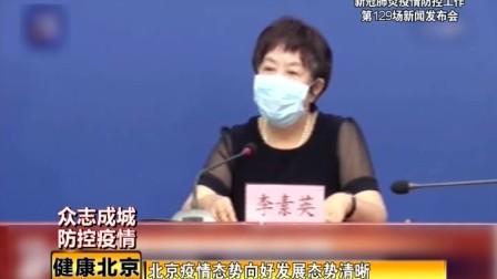佑安医院专家: 市民尽量不要到人多的地方,一定要注意个人卫生