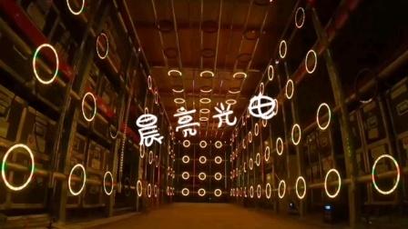 晨亮光电led像素环,视频条效果