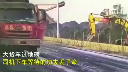 要不是监控拍下,这车祸谁会相信,司机的经历太惨了