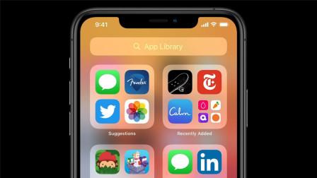五分钟带你体验iOS 14四大新功能,你想看的都在这