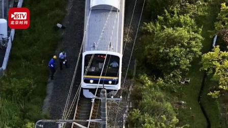日本10岁男孩多次铁轨放石块致电车脱轨 男孩: 想试验是否会影响列车