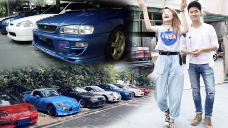 探访广东最强JDM车库!每一辆都是Dream car?