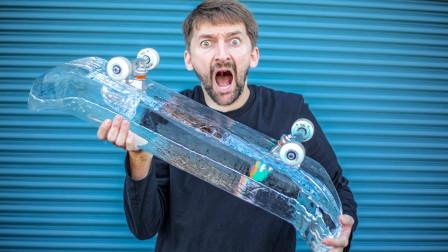 """老外造出""""冰冻滑板"""",运动解暑两不误,网友:心动不已"""