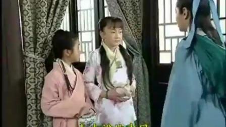 俞淨意公遇灶神記-第3集