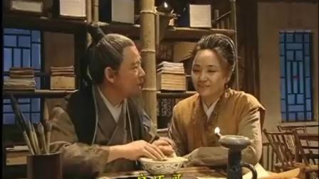 俞淨意公遇灶神記-第4集