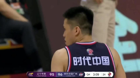 陈盈俊29分8助攻击败辽宁队