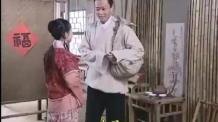 俞淨意公遇灶神記-第5集