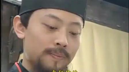 俞淨意公遇灶神記-第6集