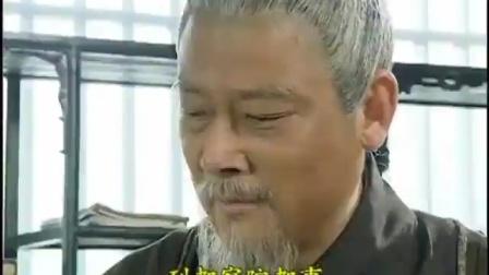 俞淨意公遇灶神記-第8集