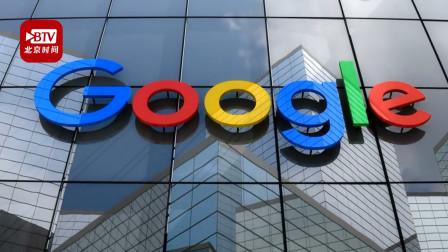 """谷歌今年美国广告收入将下降5.3% 脸书、亚马逊或""""逆势""""增长"""