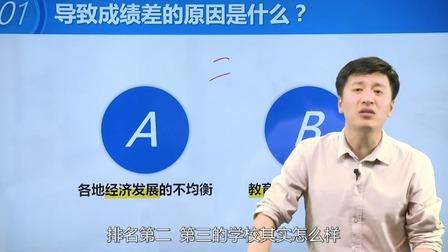 高考报志愿,张雪峰推荐的大学,在浙江省,985/211都是浙江大学