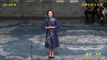 评剧(秦香莲)见皇姑,王平演唱