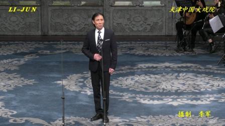 评剧(阮文追)选段,张文鹏演唱