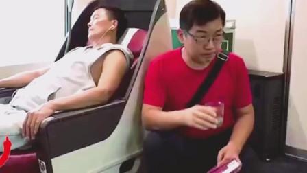 男子坐高铁位置被占,结果别人说是他的,难道两人真是同一位置