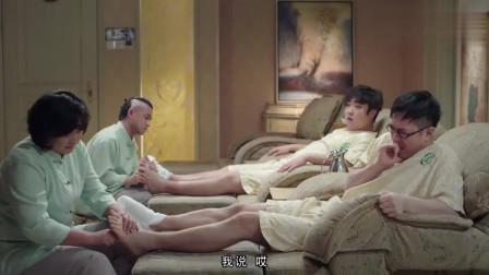 屌丝男士:大鹏乔杉因为捏脚都把命搭进去了,贾玲这劲儿够大