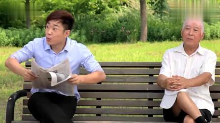屌丝男士:大鹏在公园吹口哨,旁边的大爷听了都想回家找妈妈