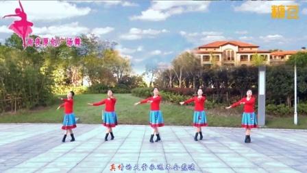 广场舞《蓝色天梦》附教学
