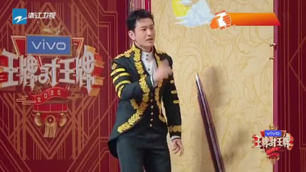 """黄晓明演""""吉娜爱丽丝""""直接抱上潘长江,潘长江猜:吉娜抱我!想多了吧"""