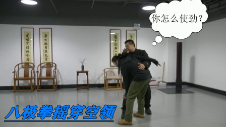 八极拳摇穿空领,胡玉涛老师动作讲解,围观群众都怕了