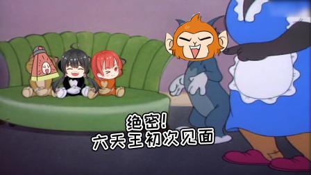 """火爆猴遭遇""""群殴"""",糖宝也只能眼睁睁的看着喽!"""