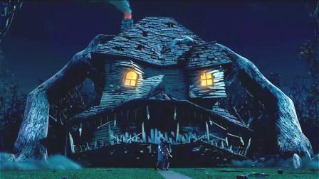 小镇上有一栋怪物房子,只要有小孩靠近它,便会被它一口吞掉!