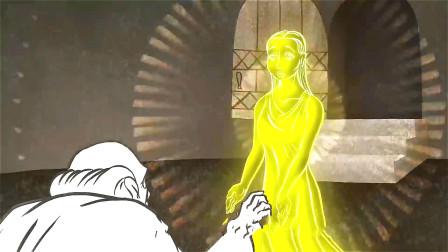 国王习得点金术,不仅把所有东西变成黄金,就连女儿也成了金雕像!