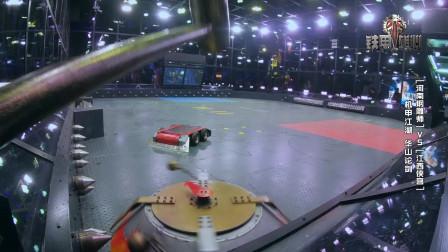 铁甲雄心混剪:赤阳金轮 第一季 上 旋转克星