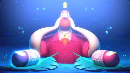 神奇小岛只出现双数,只有一个会被扔掉,直到王妃生下一个小孩!