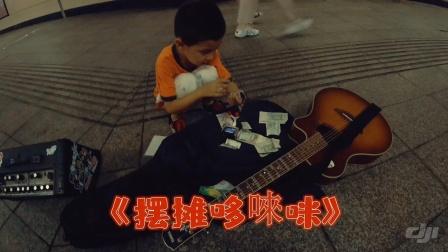 儿子摆摊吉他弹唱