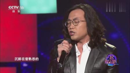 裴宁演唱一首《宛平城》,歌声悠扬嘹亮,超有味道