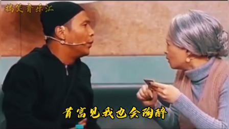 蒋欣vs宋小宝搞笑改编歌曲《老公找我开会》