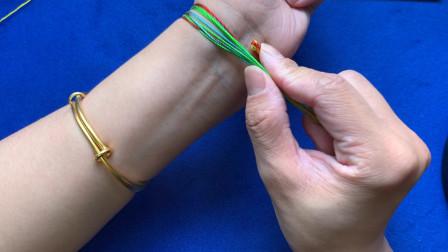 超级简单的端午节五彩手链制作教程 芊巧手绳DIY