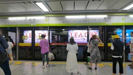 [2020.6]广州地铁广佛线燕岗进站