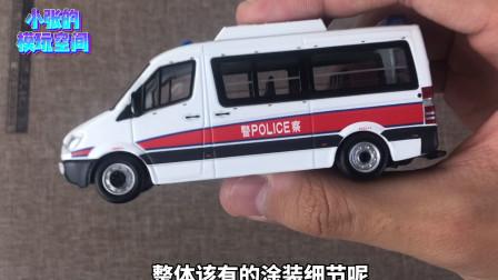 拓意也来冲锋车!拓意 香港冲锋车 HK 与tiny微影相对比 !